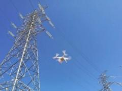"""三峡:""""无人机+激光雷达""""新组合,更精准揪出电线路隐患"""
