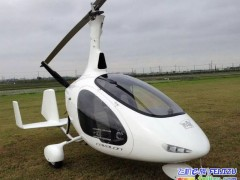 德国MTO旋翼机
