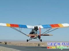 蜜蜂4超轻型双座多用途飞机