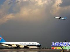 华北航空局开展航班备降保障程序