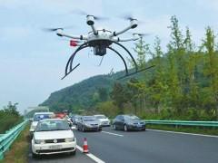 新柳高速成为全球首条应用无人机的水稳高速