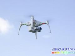 具有Saker-1B自主功能的MALE无人机