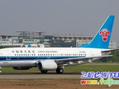 """民航业恢复展现""""中国速度"""""""