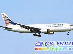 俄罗斯停止从海外撤退华侨航班