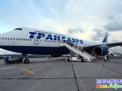 厦门至莫斯科客运航线开通