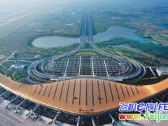 安徽省第一个县级综合机场已开放