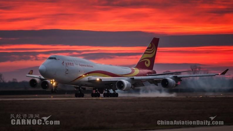 金鹏航空:逆风展翼!坚定走出客货并举成长之路