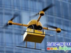 无人机将3D打印零件发送到海外