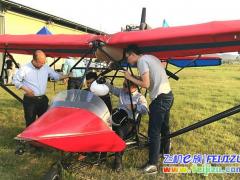 倾转翼垂直起降固定翼无人机V330
