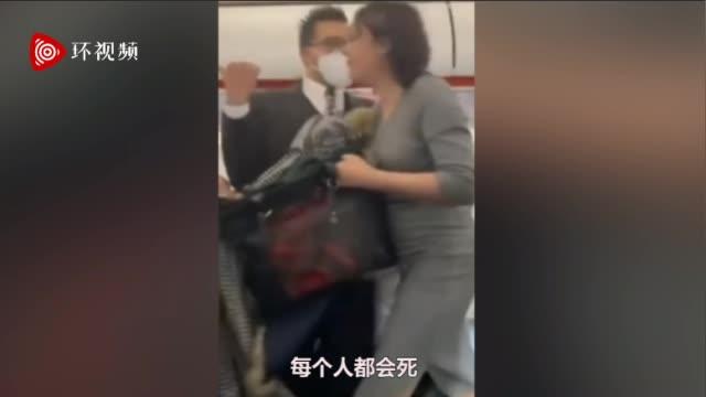 视频:乘客拒戴口罩被赶下飞机  对其他乘客咳嗽还咒人去死
