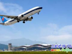 冬春季十堰武当山机场开通35个航点