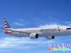 美国航空业已逐步复苏