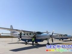 发展航空工业内蒙古