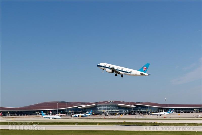 南航航班从即日起全部转乘至大兴机场北京大兴-广深快运60日