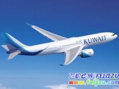 科威特航空的A330neo飞机