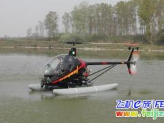 意大利的CH-7直升机