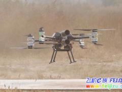 款无人机完成高原试验