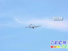 纵横大鹏CW-25垂直起降固定翼无人机