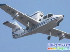 """""""海鸥300""""飞机"""