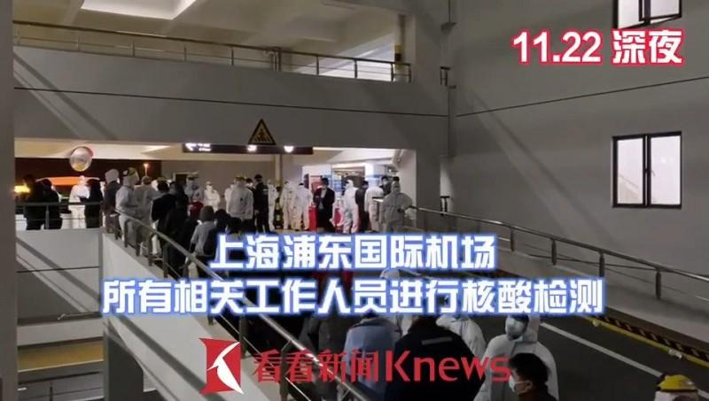 浦东机场组织所有相关工作人员过夜核酸检测