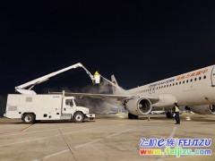 寒潮来袭 东航飞机维修师傅这样给飞机做保健